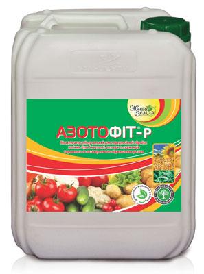 azotofit