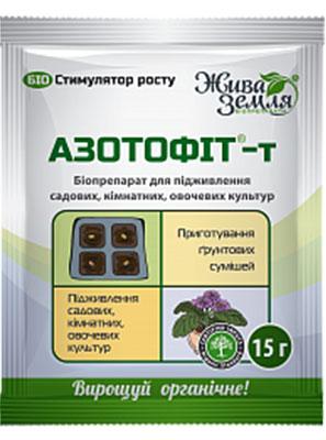 azotofit_smoll_t