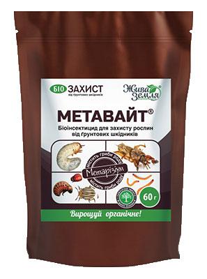metavajt